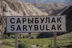Gelegenheit um die kirilische Schrift zu lernen.