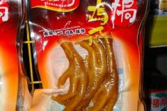 Chinesische Spezialität: Hühnerfüsse. Wir spezialisieren uns auf die restlichen Teile vom Huhn. ;-)